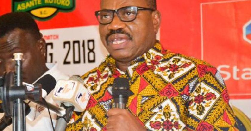 """""""We are going to finish Kariobangi Sharks in Kumasi"""" - George Amoako"""