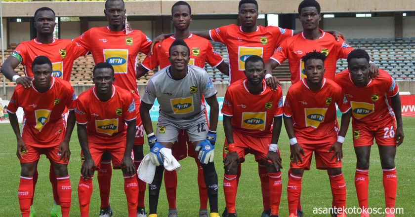 Asante Kotoko CEO Position