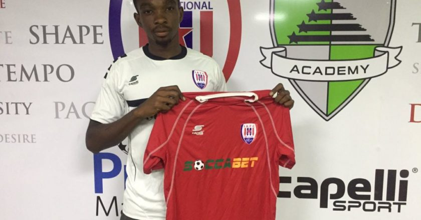 Inter Allies complete signing of Ali Abdul Rahman from Mighty Jets