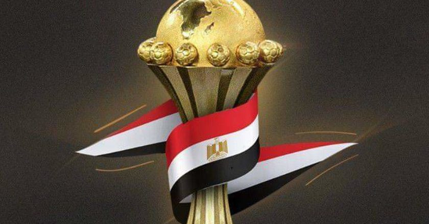 BREAKING: Egypt will host 2019 AFCON