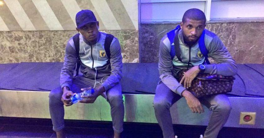 CAF CC: Ashantigold arrive in Ghana after Akonangui draw